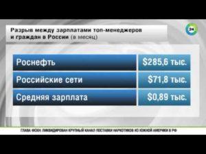 Роснефть когда 13 зарплата в 2020 году