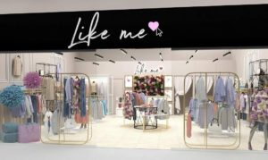 Названия магазинов одежды на французском языке