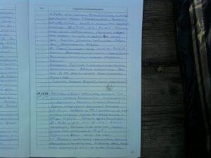Дневник по производственной практике фельдшера лечебное дело 2 курс