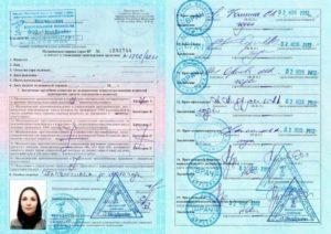 Стоимость прохождения медкомиссии на водительское удостоверение в беларуси