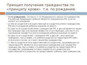 Мать россиянка сын украинец получить гражданство рф