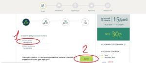 Страховка на авто в грузию онлайн