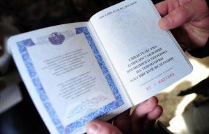 Продление временного убежища для граждан украины 2020 пермь в 4 раз