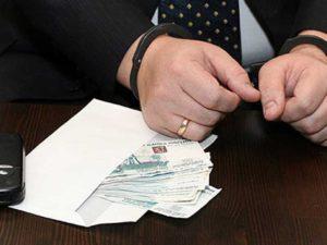 Что грозит за хищение бюджетных денежных средств