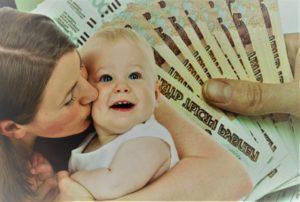 Правда что за третьего ребенка будут давать 1 5 миллиона