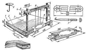 Размеры для сшивания документов