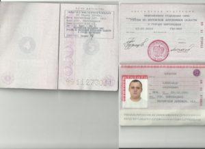 Зачем поставщику копия паспорта директора