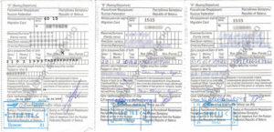 Закончилась миграционная карта что делать чтоб не поставили депорт