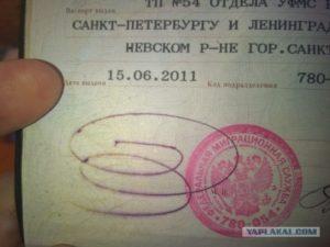 Как не ставить подпись в паспорте при получении