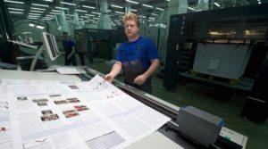 Должностная инструкция печатника офсетной печати