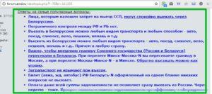 Можно ли выехать с долгами через казахстан 2020