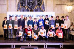 Стипендии вузах санкт петербурга 2020