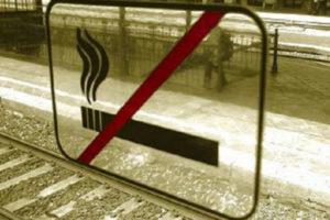 Разрешено ли курение на платформах дальнего следования