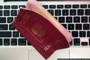 Промок паспорт что делать