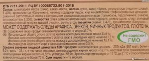Лецитин соевый е476 польза или вред