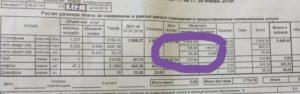 Вода холодная цена за кубометр 2020 челябинск