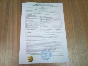 Кадастровый паспорт на квартиру как получить 2020 в екатеринбурге