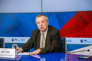 Владимир круглов пиф химки