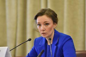 Кузнецова анна юрьевна уполномоченный по правам ребенка контакты адрес