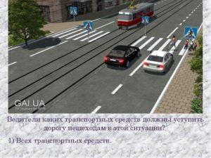Можно ли высадить пасажира на пешеходном переходе