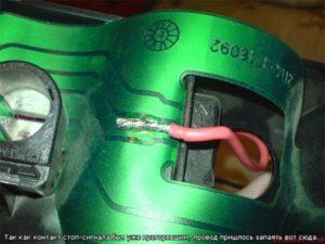 Не горят лампы стоп сигнала ваз 2115