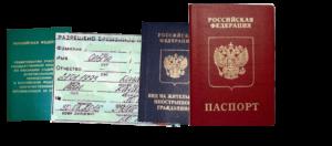Программа по переселению соотечественников для граждан армении