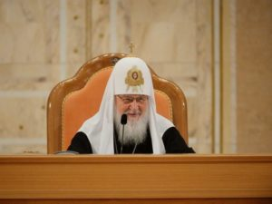 Вопрос патриарху кириллу задать онлайн