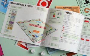 Правила игры в монополия россия