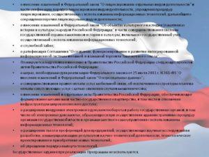 Закон о лицензировании в рк 2020 г с изменениями