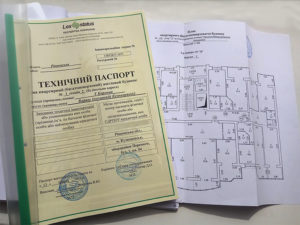 Нужно ли переделывать тех паспорт если сменился владелец квартиры