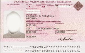 Нужен ли оригинал загранпаспорт для оформления путевки