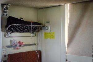 В каком купе есть розетки в поезде