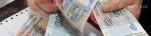 Повышение пенсий пенсионерам фсин в 2020 году самые свежие новости