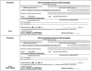 Налоговый учет госпошлины за внесение изменений в устав