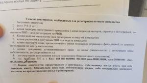Выписка на пмж из казахстана с российским паспортом