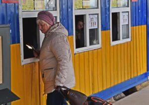 Пенсионеры переселенцы пересечение границы