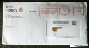 Заказное письмо от пждп