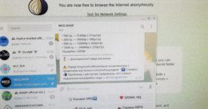 Телеграмм боты с наркотиками