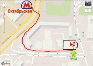 Визовый центр испании адрес как доехать в москве