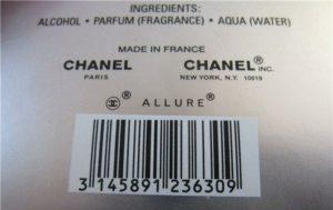 Могут ли подделать штрихкод на парфюмерии