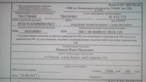 Сколько стоит пошлина за отказ от армянского гражданства 2020