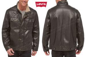 Какая гарантия на кожаную куртку