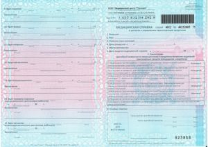 Медкомиссия на водительские права в ступино
