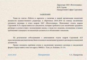 Образец отказ от подписания дополнительного соглашения к договору