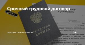 Трудовой договор бульдозериста 6 разряда обязанности