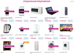 Товары москвичам москва технопром за баллы